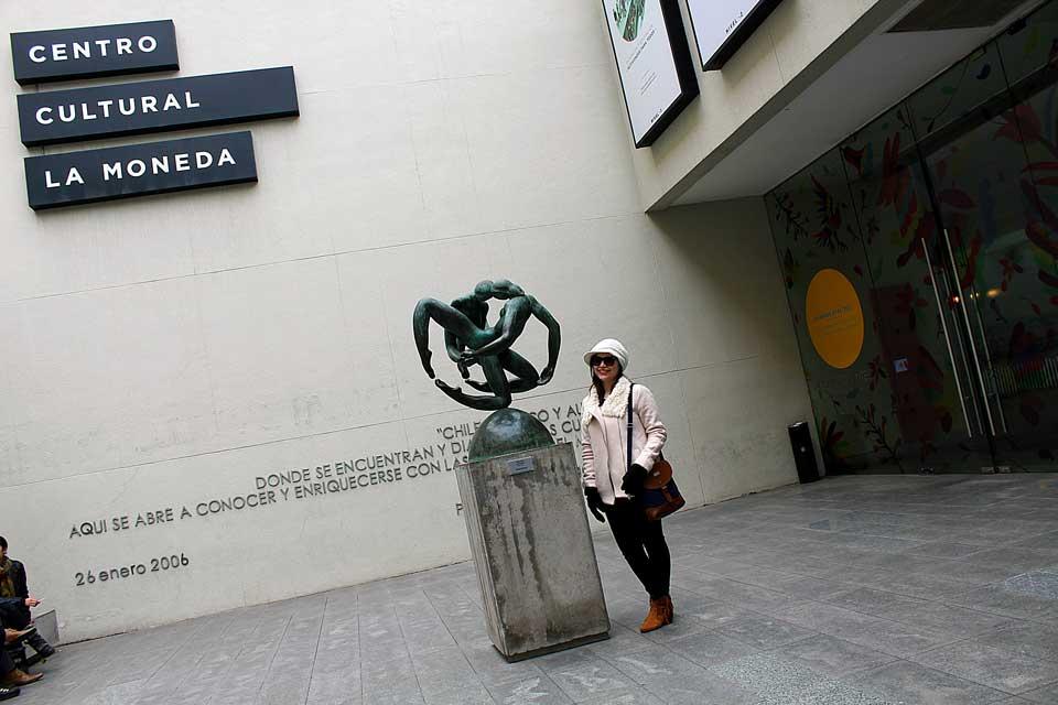 centro_cultural_la_moneda_santiago_chile