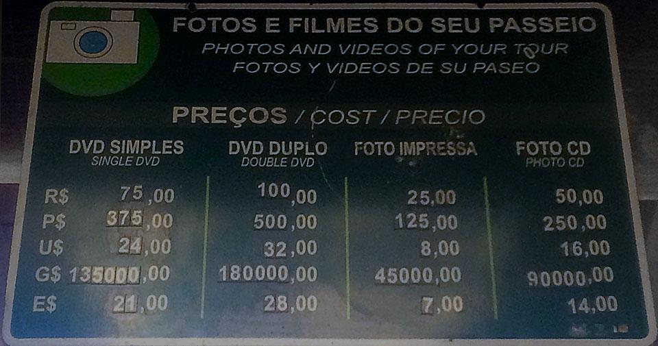 macuco_safari_preco_videos_foto_parque_nacional_iguacu_foz_do_iguacu_parana_brasil