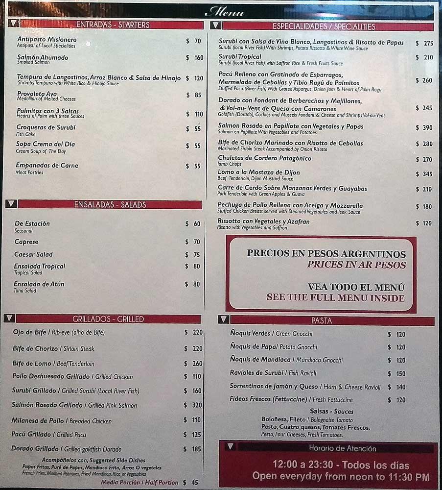 restaurante_aqva_puerto_iguazu_argentina_menu