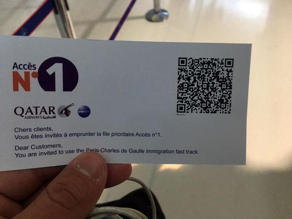 FastPass primeira classe Qatar Airways em Paris