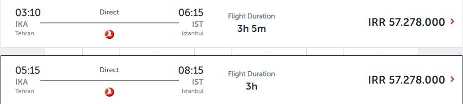 Valor da passagem classe executiva Turkish Airlines