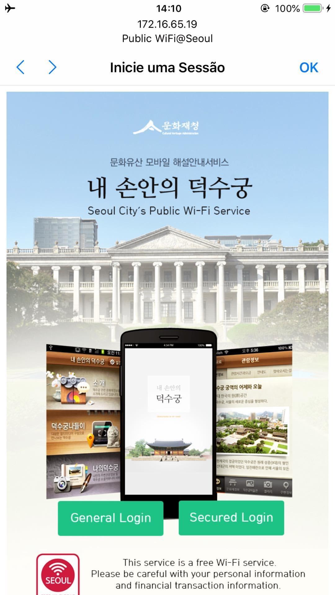 Curiosidades sobre a Coreia do Sul