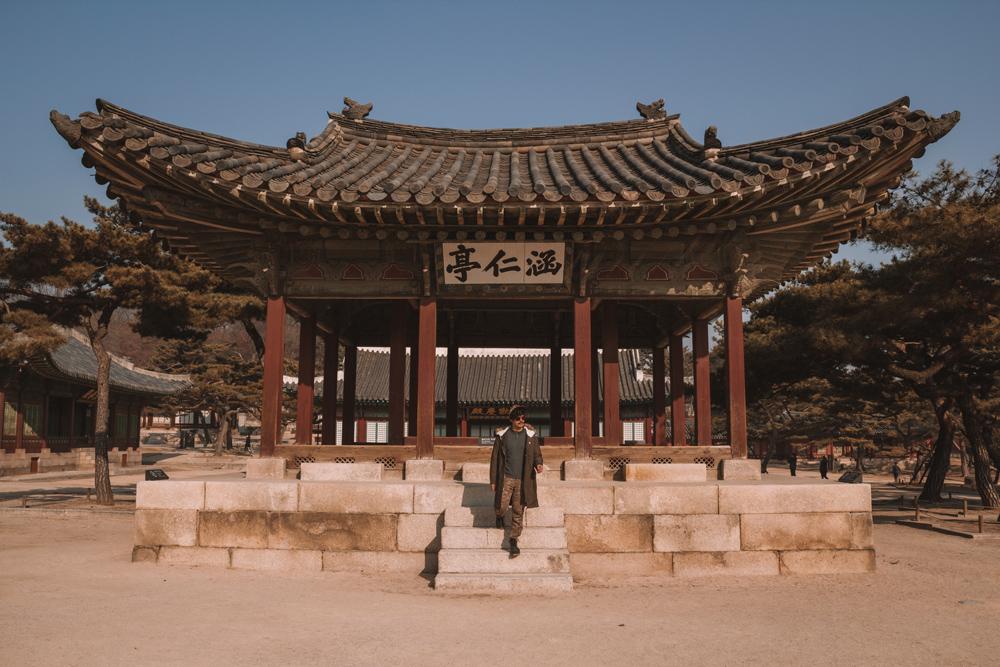 10 curiosidades sobre a Coreia do Sul que você precisa saber!