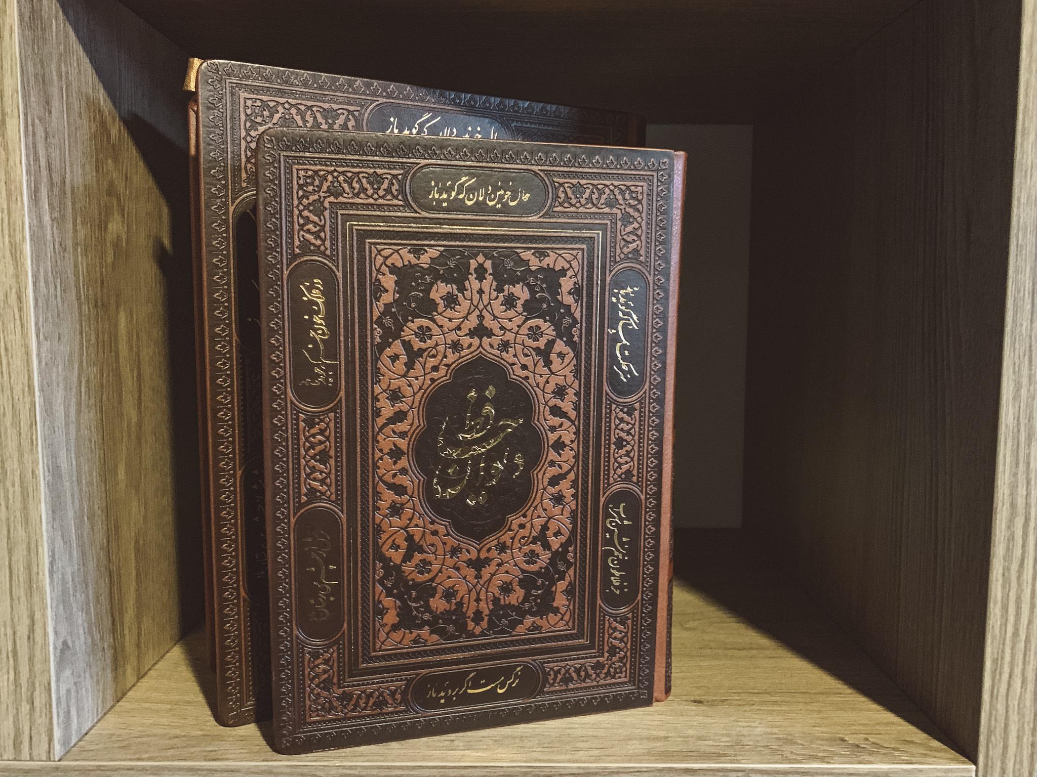 O que comprar no Irã: Livro de Hafez 35 dólares