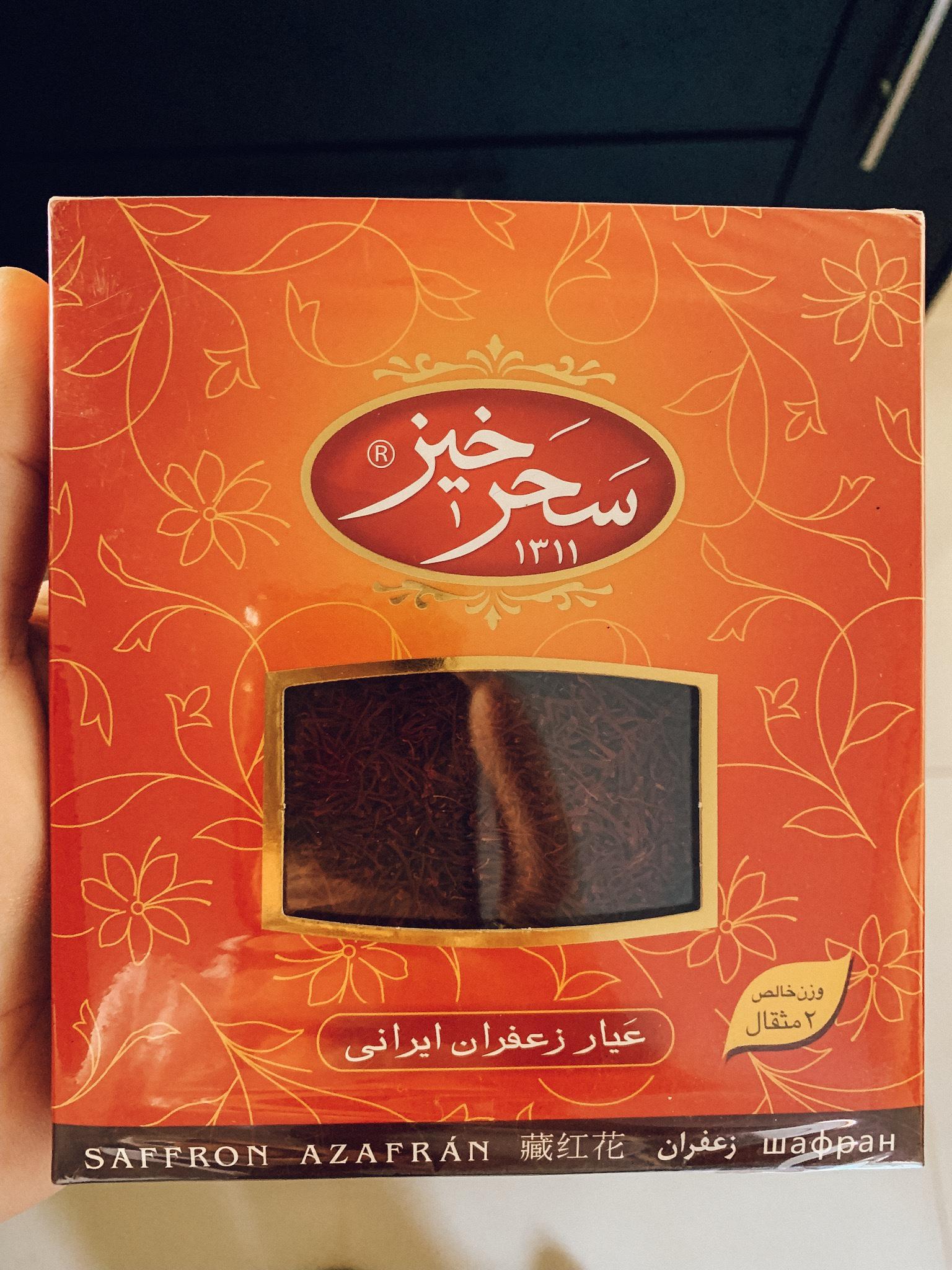 O que comprar no Irã: Açafrão legítimo por 50 dólares