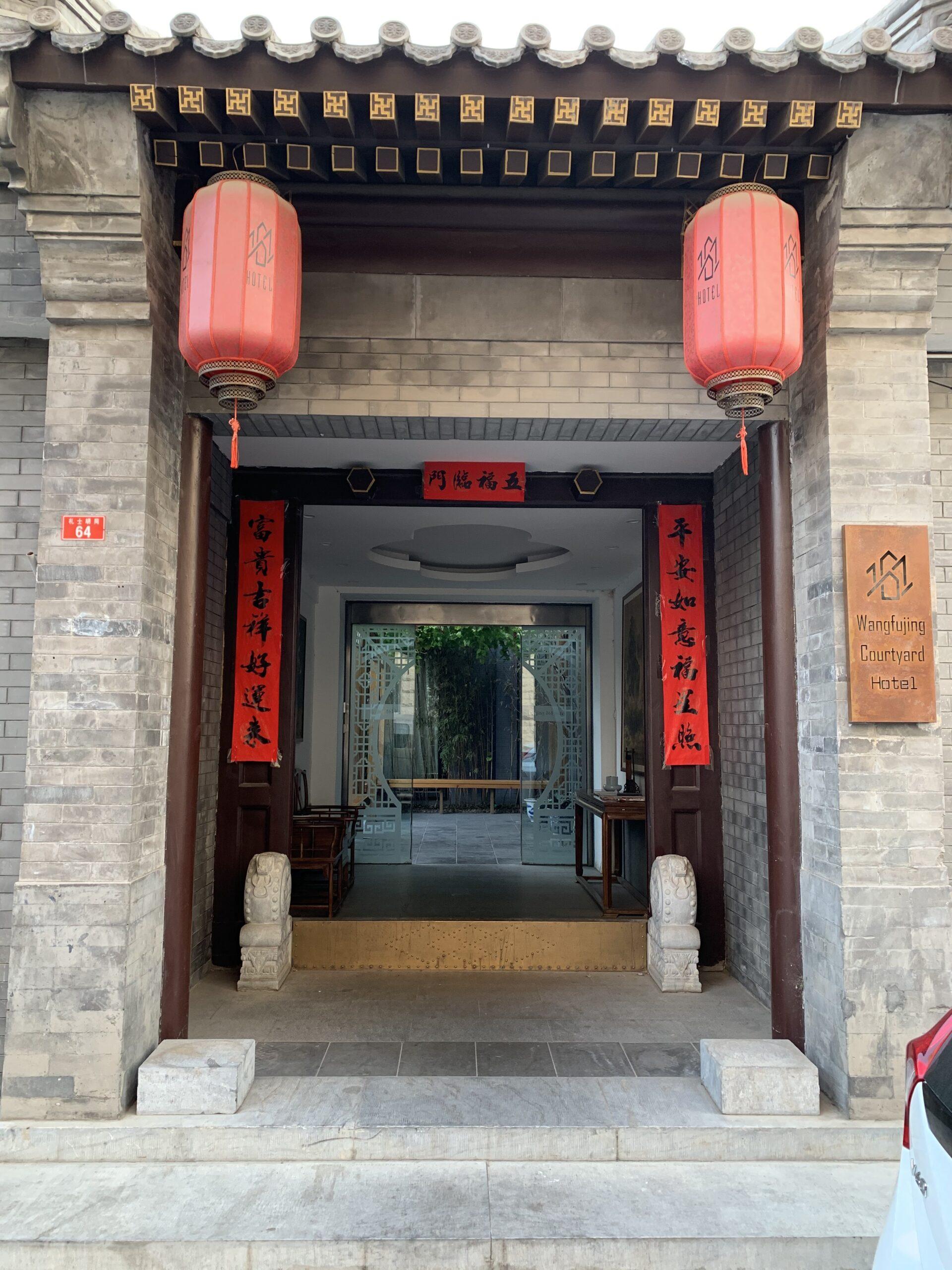 Avaliação Hotel 161 Wangfujing Courtyard – Pequim, China